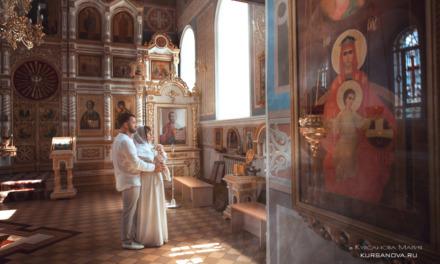 Крещение Мелании в Церкви Николая Чудотворца