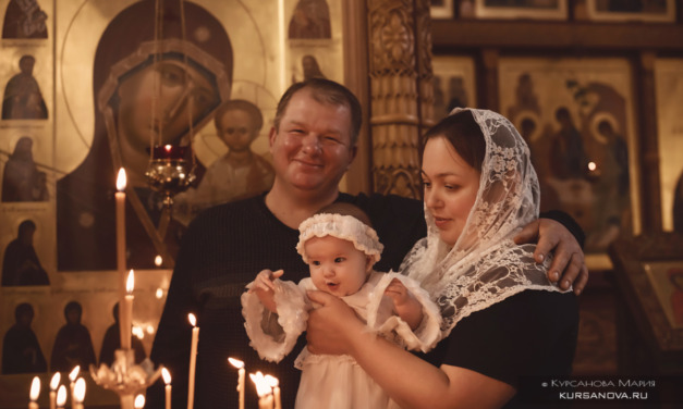 Съемка крещения в Храме Владимирской Оранской иконы Божией Матери