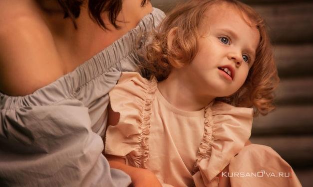 Семейная фотосессия с ребёнком