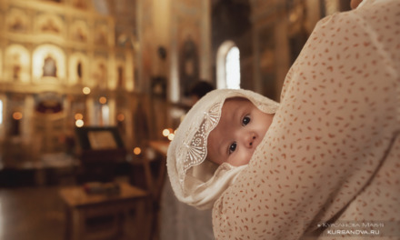 Фотосъемка крещения малыша. Храм Сергия Радонежского Нижний Новгород.