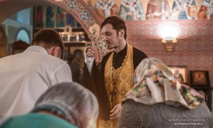 Крещение Елизаветы Храм в честь святых апостолов Петра и Павла.