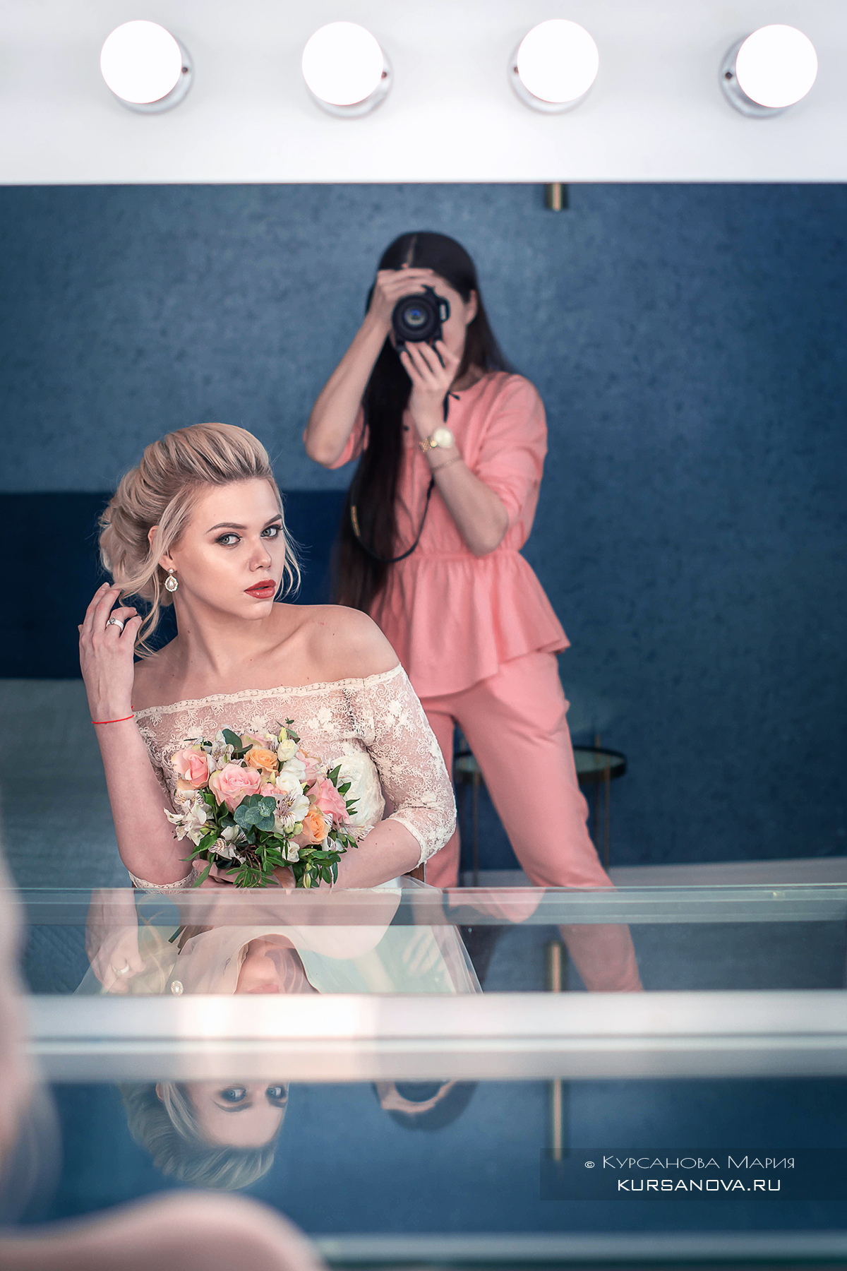 Утро невесты фотосессия