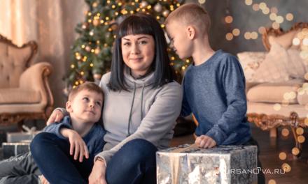 Фотосессия детей Данила и Илья с мамой
